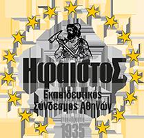 Hfaistos